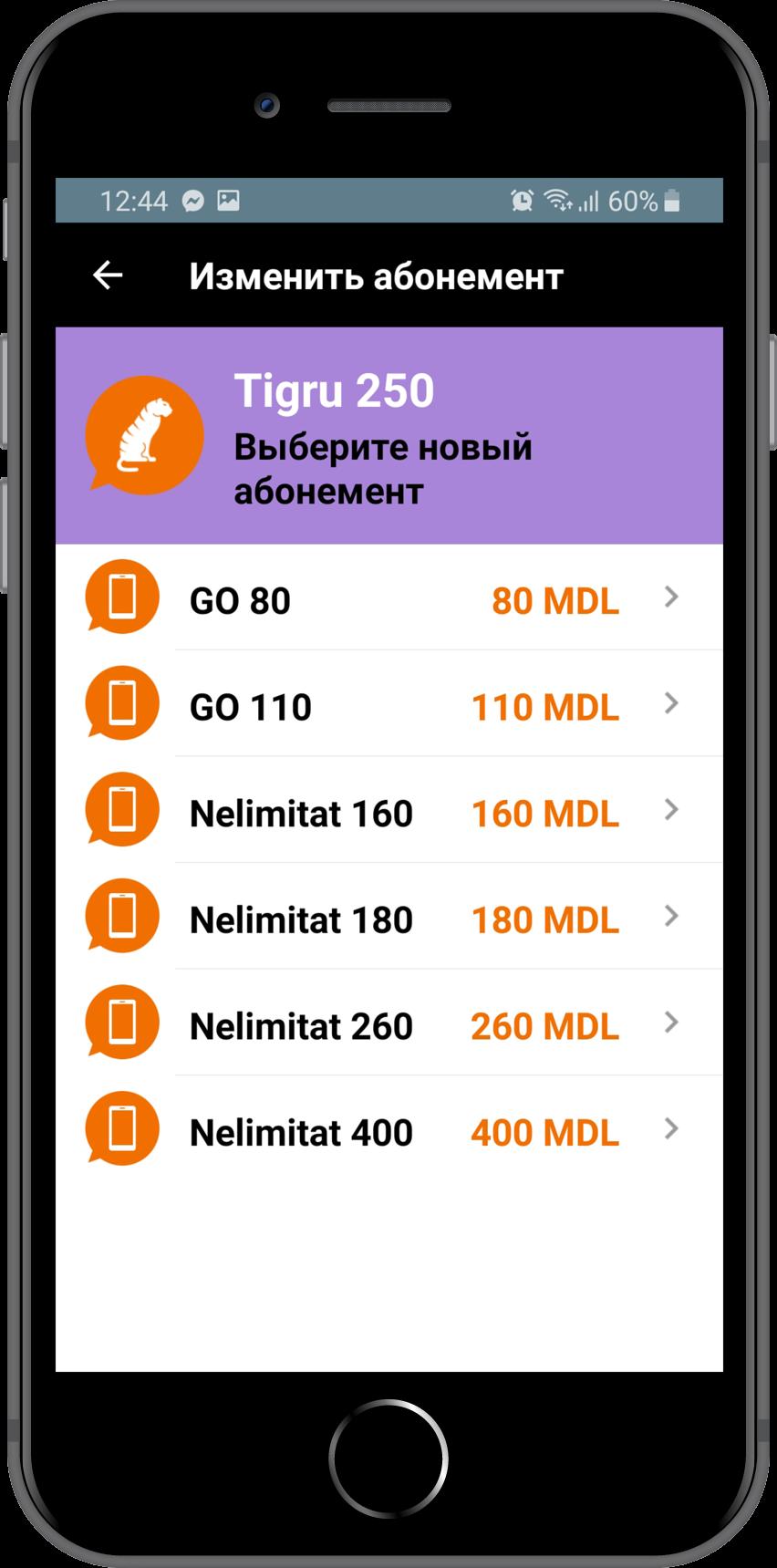Как взять кредит на оранж молдова получить кредит с открытой просрочкой спб